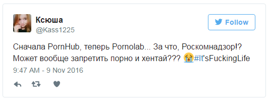 Форум pornolab.net заблокирован